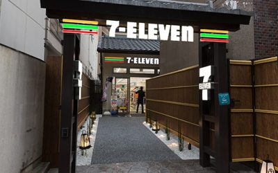 7-Elevens could be destined to undergo a konbinification